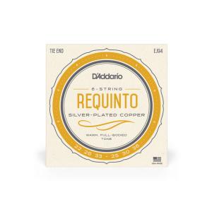 D'Addario Ej94 Muta Requinto Silver Plated