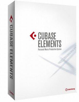 STEINBERG CUBASE ELEMENTS 9.5 EE
