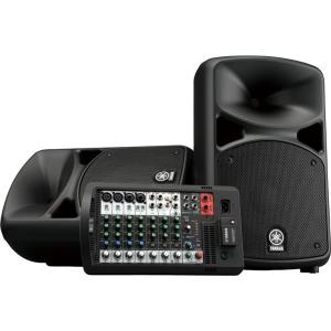 Yamaha Stagepas 600Bt Sistema Pa Portatile 680 Watt Con Bluetooth